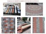Блок линия для производства тротуарной плитки R-400 Швеция - фото 8