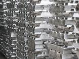 We offer aluminum ingots from Russia. - фото 1