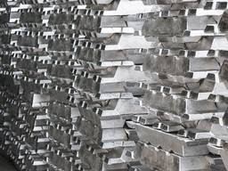 We offer aluminum ingots from Russia.